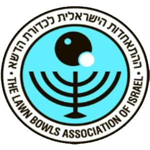 הישראלית לכדורת